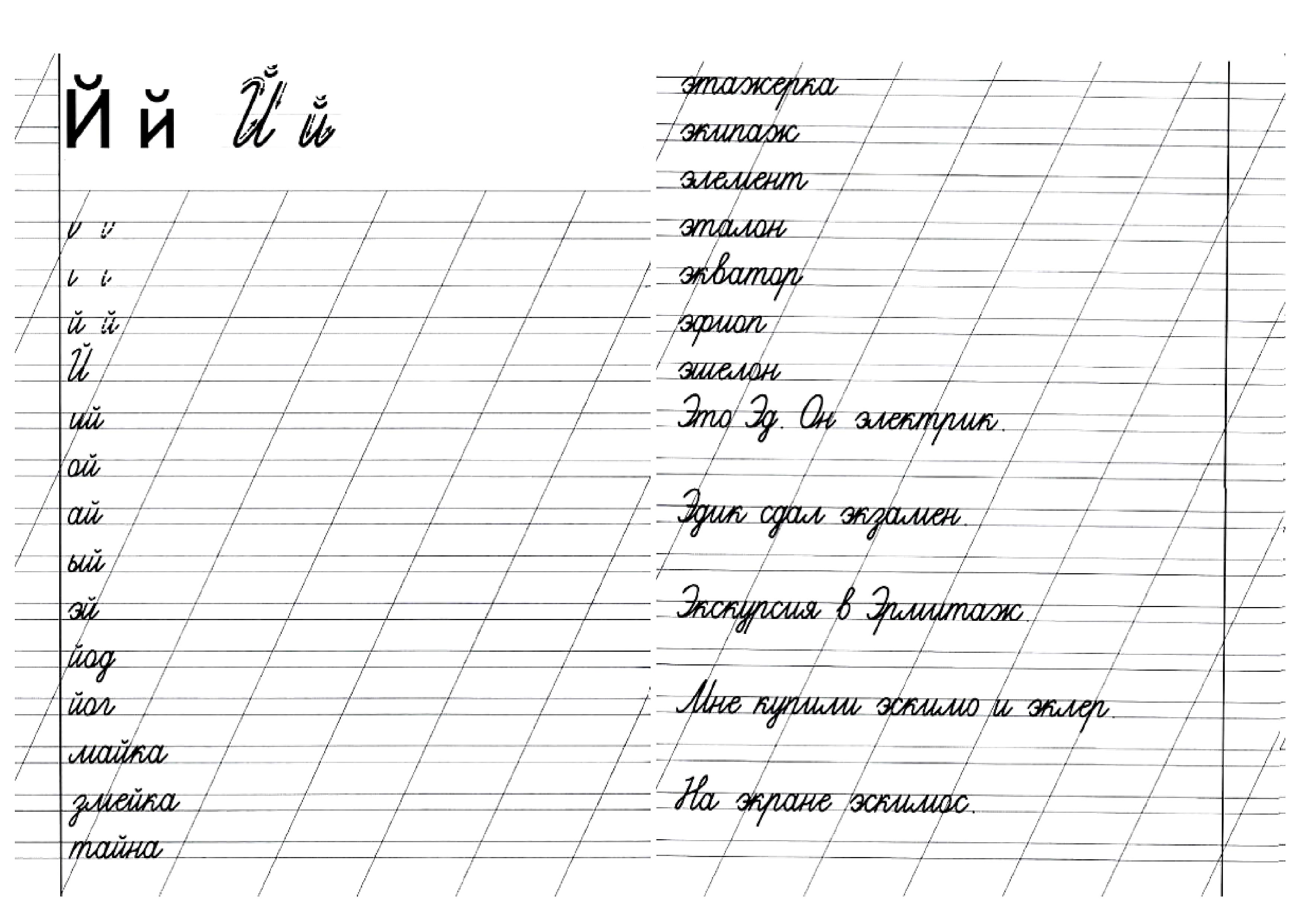 """Dalida """"Paroles, paroles"""" - текст, перевод на русский ..."""