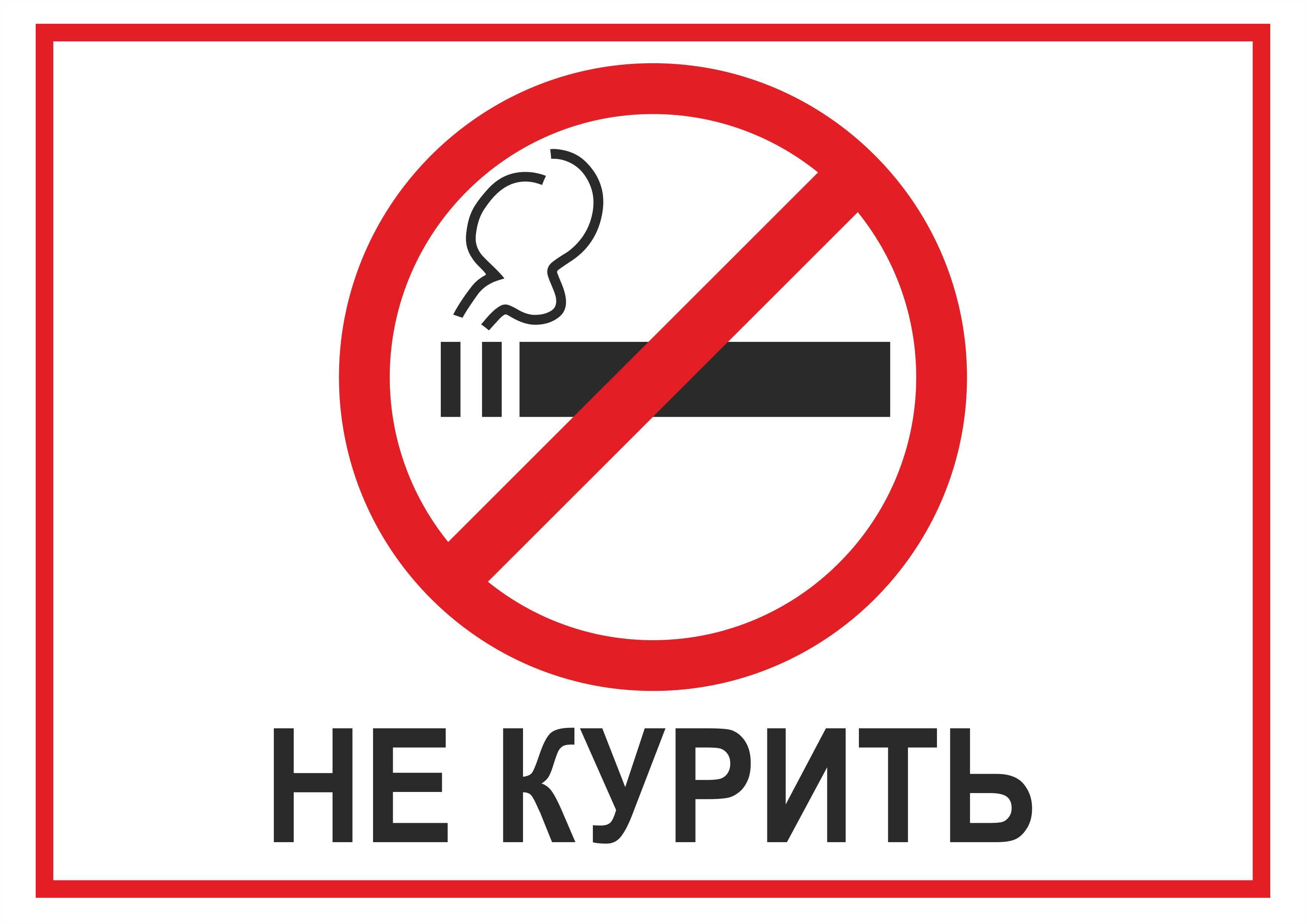 2 ru сайт знакомств 6