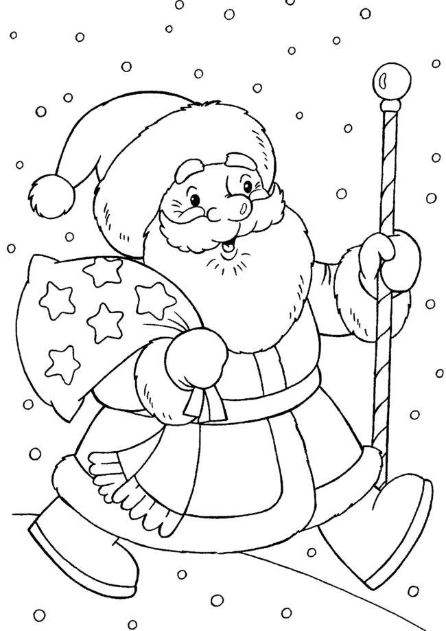 Раскраска с простым рисунком Деда Мороза