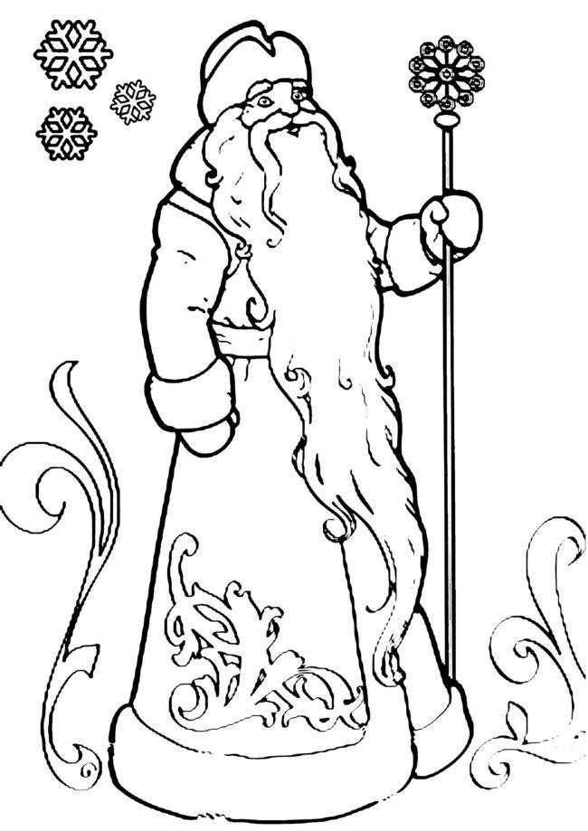 Раскраска с Дедом Морозом